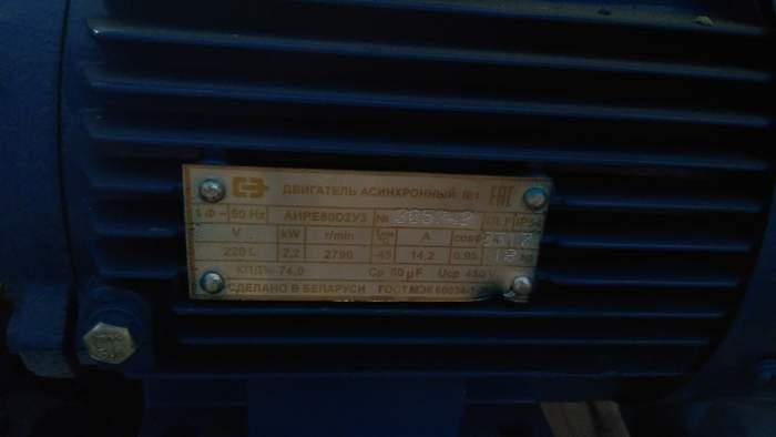 бытовой электродвигатель в Ростове-на-Дону